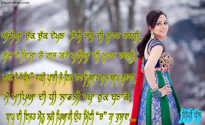 new punjabi ghaint status for jatti release reviews and models on